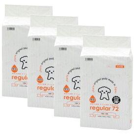 国産ペットシーツ 厚型炭入り レギュラー 72枚 4袋 吸収力抜群 ダブル消臭 抗菌剤配合 関東当日便