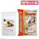 NPF エクセル おいしい小鳥の食事皮付き 3.6kg+鳥さんの食事昆虫食サポート ミルワームソフト 30g セット 関…