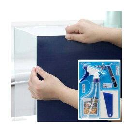 バックスクリーン ARTI(アルティ)45 インディゴ(50×50cm)+フィルム貼り道具セット 関東当日便