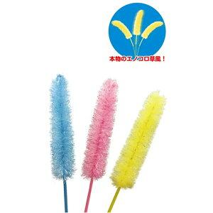 キャティーマンじゃれ猫猫のお遊びカラ振る草3本セット【HLS_DU】関東当日便