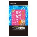 ニッソー 金魚メダカのろ過する天然サンド ピンク 1.5kg 関東当日便