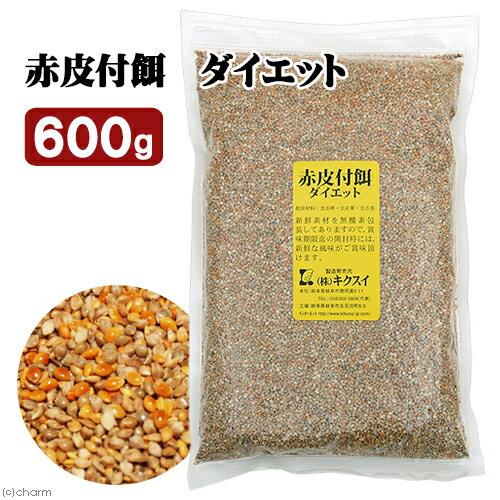 キクスイ 赤皮付餌 ダイエット M 600g【HLS_DU】 関東当日便