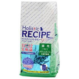 ホリスティックレセピー・ソリューション EC−12 乳酸菌 猫用 1.6kg(400g×4袋) 関東当日便