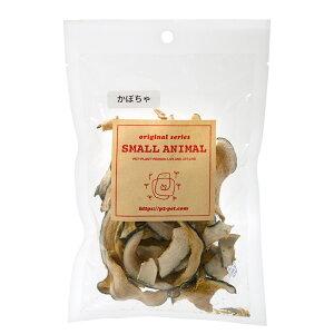 ハッピーホリデイ 乾燥かぼちゃスライス 40g 関東当日便