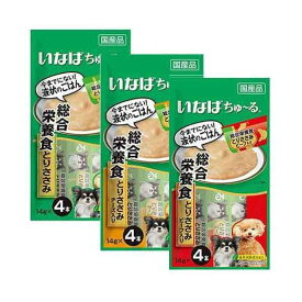 アソート 犬用ちゅ〜る 総合栄養食 14g×4本 3種各1袋 関東当日便