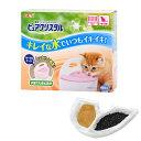 GEX 猫用 ピュアクリスタル サークル・ケージ 子猫用 +パッケージなし ピュアクリスタル用フィルター 半円タイプのおまけ付き 関東当日便