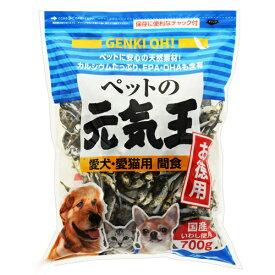 ペットの元気王 にぼし お徳用 700g 犬 猫 関東当日便