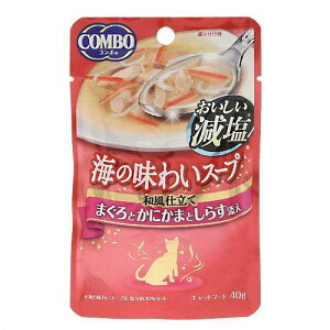 コンボ 海の味わいスープ おいしい減塩 まぐろとかにかまとしらす添え 40g 84袋入り 沖縄別途送料 関東当日便