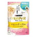 箱売り モンプチ プチリュクスパウチ チキンのチーズ添え 35g 1箱48袋入 関東当日便