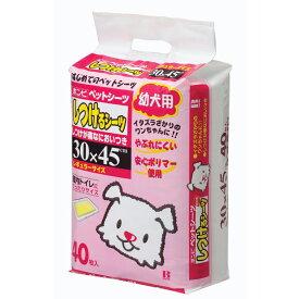 ボンビアルコン しつけるシーツ 幼犬用 40枚 関東当日便