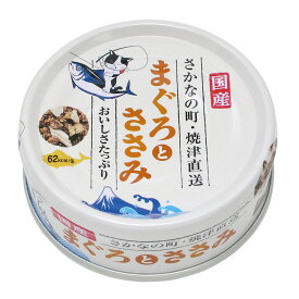 三洋食品 たまの伝説 まぐろとささみ 70g 24缶入り 関東当日便