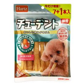 ハーツ チューデント 超小型犬専用 7本+1本増量セット 関東当日便
