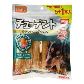 ハーツ チューデント 超小型〜小型犬用 5本+1本増量セット 関東当日便
