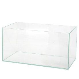 □(大型)90cm水槽(単体)スーパークリア アクロ90S(90×45×45cm)フタ無し オールガラス水槽  別途大型手数料・同梱不可