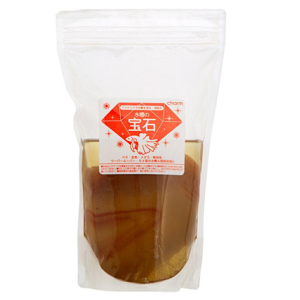 水槽の宝石 LLサイズ 1個入り バクテリア 石 関東当日便