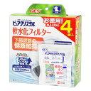 GEX ピュアクリスタル軟水化フィルター4P犬 洗浄剤付き 関東当日便