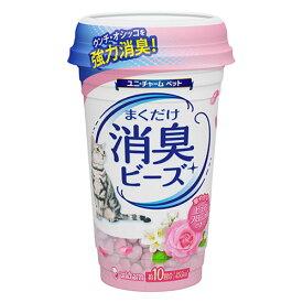 猫砂 猫トイレまくだけ 香り広がる消臭ビーズ やさしいピュアフローラルの香り 450ml 猫 消臭 3個入り 関東当日便