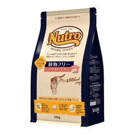 ニュートロ ナチュラルチョイス 穀物フリー アダルト チキン 500g キャットフード お一人様5点限り 関東当日便