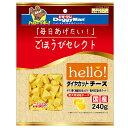 ドギーマン ごほうびセレクト hello!ダイヤカットチーズ 240g 関東当日便