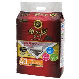 シーズイシハラ クリーンワン 金の炭シート ワイド 40枚 お一人様4点限り 関東当日便