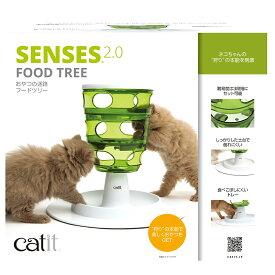 GEX Catit SENSES 2.0フードツリーN 関東当日便