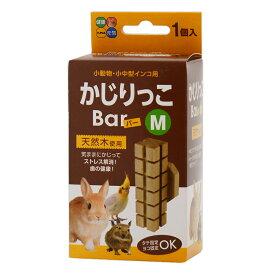 ハイペット かじりっこ バー Mサイズ 関東当日便