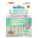 サンライズ ゴン太の歯磨き専用ガムSSサイズ L8020乳酸菌入り クロロフィル入り 低脂肪 150g 関東当日便