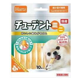 ハーツ チューデントミニ チキン味 10本 2袋入り 関東当日便