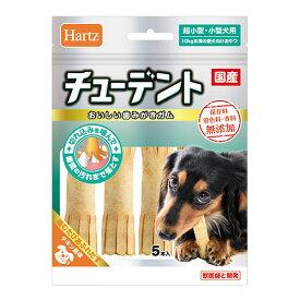 ハーツ チューデント 超小型〜小型犬用 5本 2袋入り 関東当日便