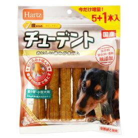 ハーツ 7歳からのチューデント 超小型犬〜小型犬用 5本+1本増量セット 2袋入り 関東当日便