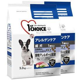 6d20e890d485 ファーストチョイス 成犬 アレルゲンケア 小粒 白身魚&スイートポテト 3.2kg 2袋