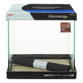 GEX グラステリア 300キューブ 初心者 お一人様2点限り 関東当日便