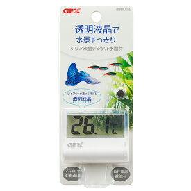 GEX クリア液晶デジタル水温計 関東当日便