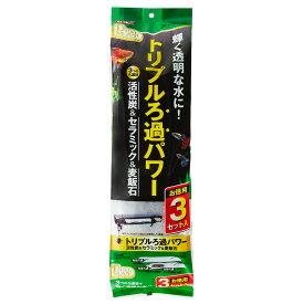 GEX デュアルマットパワーお徳用3セット 関東当日便