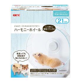 GEX ハーモニーホイール21 関東当日便