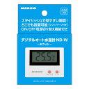 ニッソー デジタルオート水温計 ND−W 関東当日便