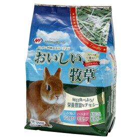 NPF アニマルファーム おいしい牧草 550g 関東当日便