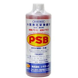 シマテック PSBプラス・プラス 1L 関東当日便