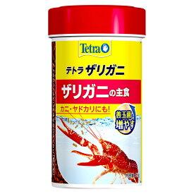 テトラ ザリガニの主食 55g 北海道航空便要保温 関東当日便