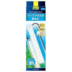 テトラ LED エコライト(40〜60cm水槽対応) 関東当日便