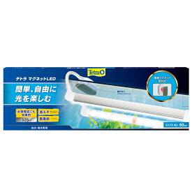 テトラ マグネットLED(40〜60cm水槽対応) 関東当日便