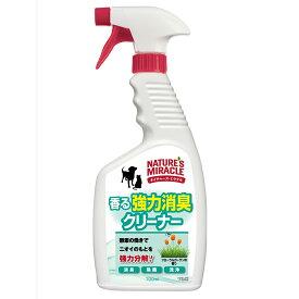 ネイチャーズ・ミラクル 香る強力消臭クリーナー フローラルガーデン 700ml 関東当日便