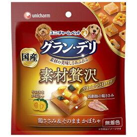 グラン・デリ 素材贅沢 ひと口タイプ鶏ささみ&そのままかぼちゃ 45g 関東当日便