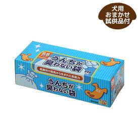 うんちが臭わない袋 BOS ペット用箱型 SSサイズ 200枚入 犬 猫 お散歩 おまかせ試供品付き 関東当日便
