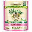 グリニーズ 猫用 香味サーモン味 156g 正規品 関東当日便