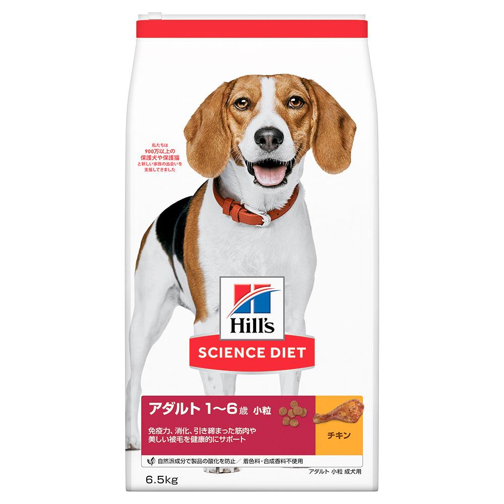 同梱不可 送料無料 サイエンスダイエット アダルト 小粒 成犬用 6.5kg  関東当日便
