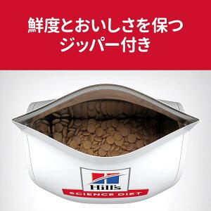 サイエンスダイエットアダルト小粒成犬用12kg正規品【HLS_DU】関東当日便
