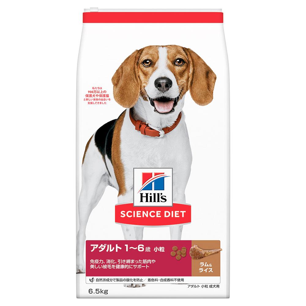 同梱不可 送料無料 サイエンスダイエット アダルト ラム&ライス 小粒 成犬用 6.5kg 関東当日便