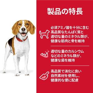 サイエンスダイエットアダルトラム&ライス小粒成犬用6.5kg正規品【HLS_DU】関東当日便