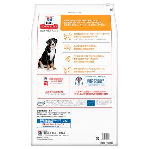 サイエンスダイエットライト大型犬種用肥満傾向の成犬用12kg正規品【HLS_DU】関東当日便
